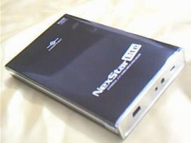 2.5寸星钻黑铝合金高速硬碟外接盒