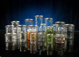 厂家  塑料易拉罐 果脯塑料易拉罐 塑料易拉罐加工