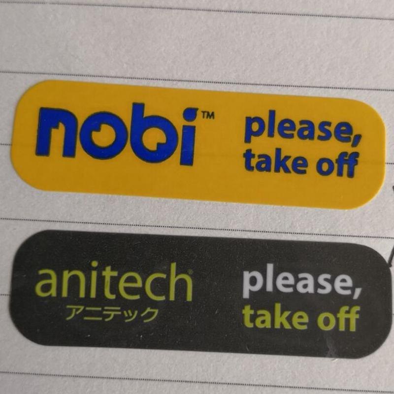 不干胶标签 防退色PC标签 PC安全标识标签