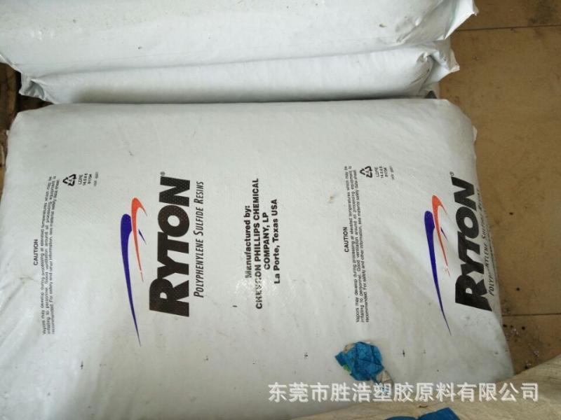 阻燃PPS 40%玻璃纤维增强材料PPS 泰科纳 1140L6 高流动性 薄壁部品注塑级PPS
