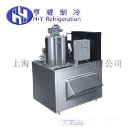 上海方块冰制冰机,商用制冰机批发,方块冰制冰机价格,小型制冰机产量