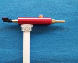 福乐粉末喷涂机配件粉泵 文丘里管