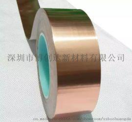 纳米碳铜箔胶带 导热铜箔 纳米铜箔 石墨铜箔