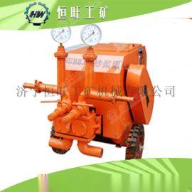 济宁恒旺建筑砂浆输送 注浆喷涂 凸轮砂浆泵