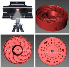 模具三维扫描仪检测 手机外壳3D扫描仪厂家直销