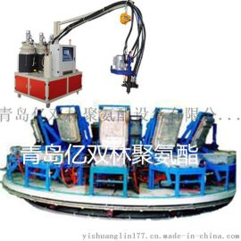 亿双林聚氨酯鞋垫生产设备转盘生产线高压发泡机