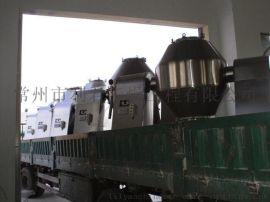 SZG双锥回转真空干燥机,双锥干燥机厂家,真空双锥干燥机厂家