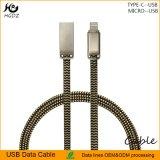 苹果手机锌合金USB20.扁平尼龙编织数据传输充电线