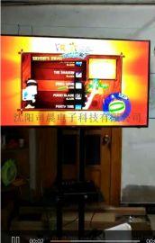 沈阳360体感出租 娃娃机价格 XBOX大屏显示器出租13022440471