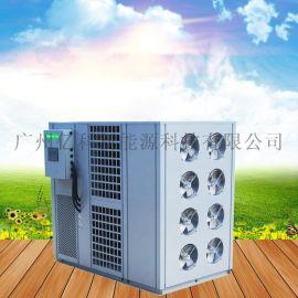 厂商热销八角专业热泵烘干设备