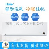 冷暖電輔空調KFR-50GW/05ZIA12T2匹壁掛式