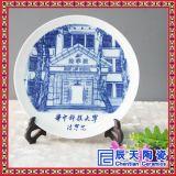 陶瓷纪念盘订做 手绘青花大瓷盘 厂家批发