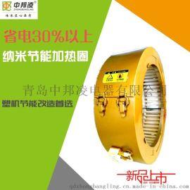 中邦凌J06吹膜机节能加热圈 塑机节能改造