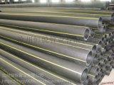 PE燃气管,PE燃气管特点,注意事项,施工方法