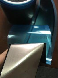 生产 无线充电吸波材料 非晶纳米晶无线充电专用材料
