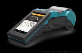 WEWIN H50 Plus 手持式标识打印机