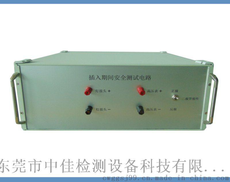 厂家直销 插入期间安全测试电路测量器
