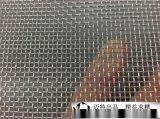 2507不鏽鋼網,雙相不鏽鋼網,耐磨耐腐蝕