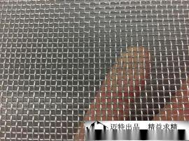 2507不锈钢网,双相不锈钢网,耐磨耐腐蚀