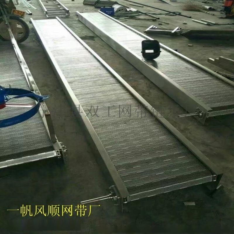 双工580型不锈钢冲孔清洗机链板输送带承重高易清理