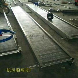 雙工580型不鏽鋼衝孔清洗機鏈板輸送帶承重高易清理