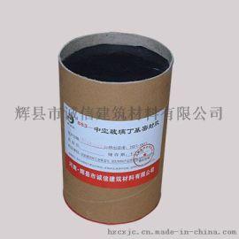 錦誠信JCX-163合成橡膠制作玻璃密封熱熔丁基膠