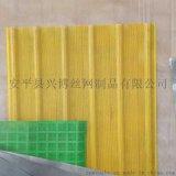彩钢冲孔压型板 彩钢多孔板 冲孔网