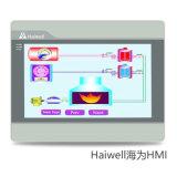Haiwell海爲10寸觸摸屏HMI人機界面