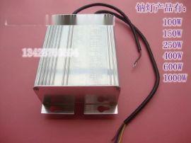 电子镇流器钠灯高压250w