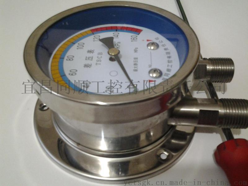 机械式指针差压表,差压控制表,充油耐震差压表,高静压差压表,图片,价格,安装及安装附件等