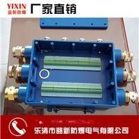 JHH-10(A)矿用本安接线盒