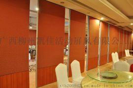 活动隔断在酒店装修具有至关重要的作用。