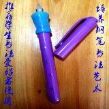 【歡迎經銷】優質鋼筆練字握筆器  糾握姿 兒童學生用  十分有效