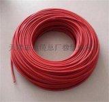 YGG電纜YGG矽膠電力電纜