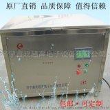 全自动超声波清洗机XC-200AZ 超声波清洗机
