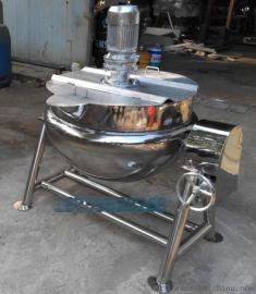 蒸汽豆浆煮锅 快速沸腾锅 不锈钢夹层锅