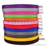丙綸PP織帶彩色背包箱包帶DIY輔料捆綁編織帶