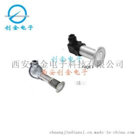 BPHT24/BP93420-IQ卡箍压力变送器 卫生型压力变送器  制药厂污水厂专用压力传感器