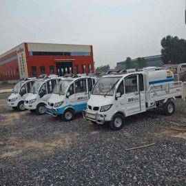 电动洒水车小型喷水车厂区绿化喷洒车