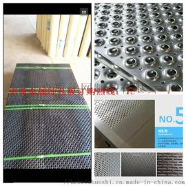 冲孔网筛板-镀锌防滑板-长条孔不锈钢冲孔板
