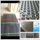 衝孔網篩板-鍍鋅防滑板-長條孔不鏽鋼衝孔板