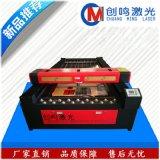 上海创鸣激光 导光板激光打点机 广告背光源激光打点机 灯箱 LED灯激光雕刻机