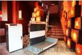 楼梯斜挂式电梯启运张家口上海地铁专用残疾人升降平台