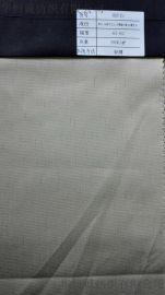 服装面料28.5%棉28.5%莫代尔40%聚脂纤维3%氨纶梭织混纺染色布