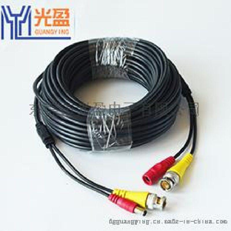 安防监控视频延长线BNC+DC监控线带电源一体线