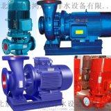 晟源XBD-L/W型單級消防泵