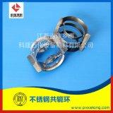 金属不锈钢共轭环填料 双层花轭环超级拉西环填料