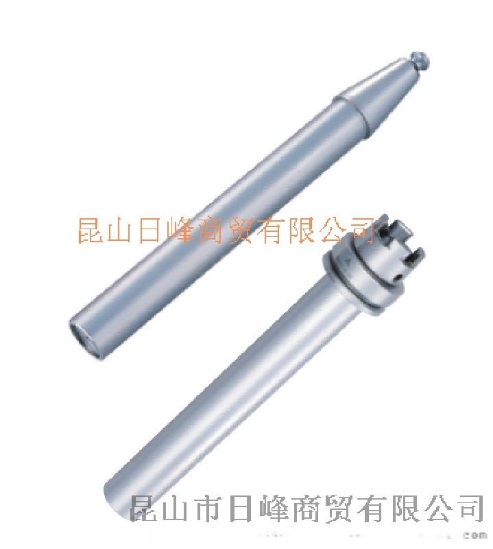臺灣丸榮ACROW主軸測試棒HSK63主軸芯棒丸榮主軸測試棒