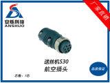 送丝机插头插座S30-7