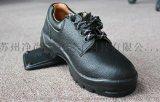 如何選擇有價值的防靜電鞋?